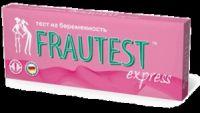 Тест д/диагностики беременности Фраутест