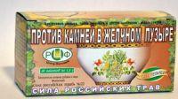 Чай Сила российских трав №22 при камнях в желчном пузыре 1,5 №20 ф/пак БАД
