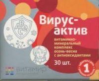 Вирус-актив Витамир вит-мин комплекс с антиоксидант №30 БАД