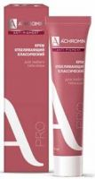 Ахромин крем отбеливающий с UV защитой туба 45 мл