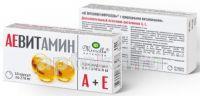 АЕВИТамин Мирролла с природными витаминами капс. № 10 инд.уп. БАД