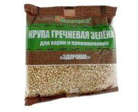 """Зерно Греча для варки и проращивания зеленая """"Здоровка"""" 400,0"""