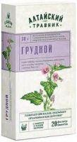 Чай Фито Алтайский травник Грудной 1,5 №20 ф/пак БАД