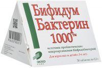 Бифидумбактерин  табл. 1000 №30 (БАД)