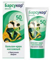 Барсукор крем-бальзам с барсучим жиром массажный 50 мл инд.уп.