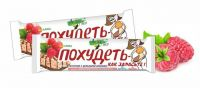 Батончик злаковый (мюсли) Похудеть - как здрасьте (малина)23,0