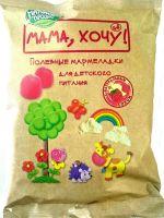 Мармелад  Детский Мама , хочу! с нат. соком малины с 3-х лет 175,0 ДП