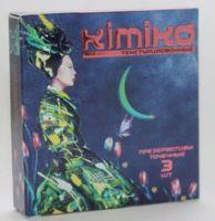 Презервативы KIMIKO текстурированные №3