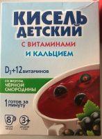 Кисель Витошка Черная смородина с вит.+кальций д/ дет. с 3-лет  25,0 ДП