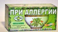 Чай Сила российских трав №15 при аллергии 1,5 №20, ф/пак. БАД