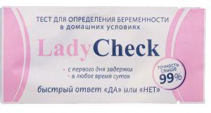 Тест д/диагностики беременности Lady Check