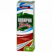 Аквирин Рино спрей назальный 15 мл