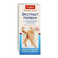 Софья (экстракт пиявки) крем-гель охлаждающий 75 мл д/ног