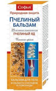Софья Пчелиный бальзам (пчелиный яд) д/тела 75мл