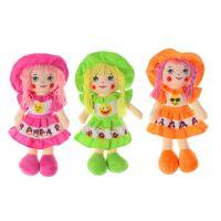 Кукла текстиль Девочка косички , смайл на платье 35 см 2272244