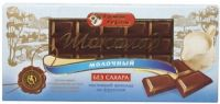 Шоколад Грант Сервис молочный  на фруктозе 100,0