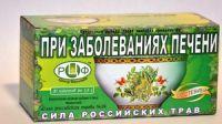 Чай Сила российских трав №24 при заболеваниях печени 1,5 №20, ф/пак БАД