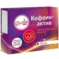 Витамир КофеинАктив таб. 200мг №25 БАД