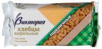 Хлебцы Виктория вафельные пшеничные 60,0