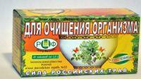 Чай Сила российских трав №32 очищающий 1,5 №20, ф/пак. БАД