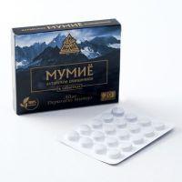 Мумие Алтайский нектар таб. №20 БАД