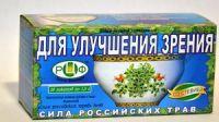 Чай Сила российских трав №40 улучшающий зрение 1,5 №20, ф/пак БАД