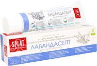 Зубная паста Сплат Professional Лавандасепт 100 мл