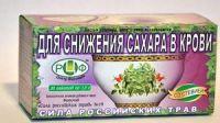 Чай Сила российских трав №19 для снижения сахара в крови 1,5 №20, ф/пак БАД