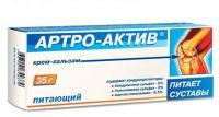 Артро-Актив крем-бальзам питательный 35,0