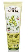 Зеленая аптека крем д/рук/ногтей Питание и Восстан (Олив/масло Годжи) 100мл