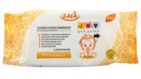 Шоколад Голицин молочный на фруктозе 60,0