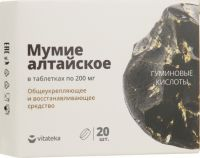 Мумие Алтайское таб. 200 мг №20 Витатека БАД