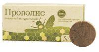 Прополис пчелиный натуральный 5,0 инд.уп.