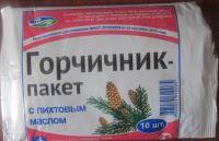 Горчичник-пакет №10 (пихтов.масло)
