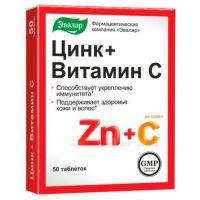 Цинк+витамин С таб 0,27г №50 БАД