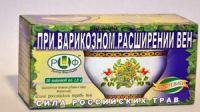 Чай Сила российских трав № 6 при варикозном расшир. вен 1,5 №20 ф/пак БАД