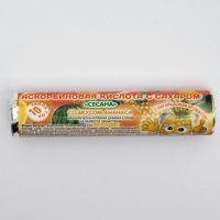 Аскорбиновая кислота крутка БАД №10 (ананас)