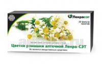 Ромашки цветки 1,5 №20 ф/пак БАД