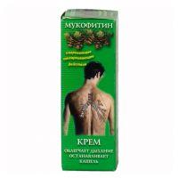 Мукофитин крем согревающий, облегчает дыхание, останавливает кашель 50 мл