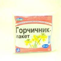 Горчичник-пакет №10