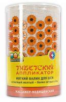 Аппликатор Кузнецова Тибетский (желтый) магнит валик д/шеи мяг. подл.