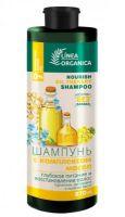 К4 Linea Organica Шампунь д/волос Комплекс масел (питан и восстан) 570мл