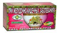 Чай Сила российских трав № 5 при желудочно-кишечных заб. 1,5 №20 ф/пак  БАД
