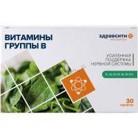 Комплекс Здравсити Витамины группы В таб. 440мг №30 БАД