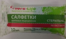 Салфетки марлевые мед. стерильные двухслойн. 16 х14 см №10