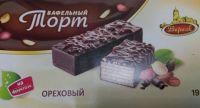 Торт Вереск вафельный на фруктозе Ореховый  порционный Б/сах 190,0