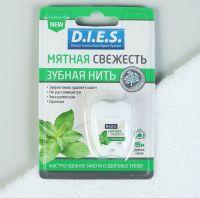 Зубная нить D.I.E.S  Мятная свежесть не вощен 15м Е206