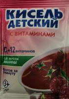 Кисель Витошка Малина с вит. д/ дет. с 3-х лет 25,0 ДП