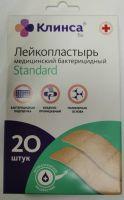 Лейкопластыри Клинса 1,9х7,2 см №20 Стандартный бактер.,полим. телесн