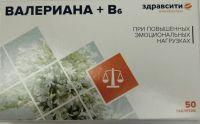 Валериана+В6 Здравсити таб. 94 мг №50 БАД